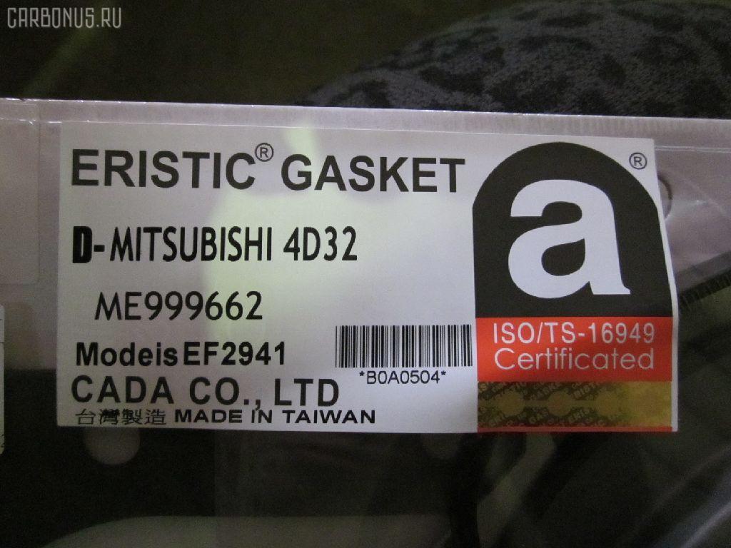 Ремкомплект ДВС MITSUBISHI CANTER FE315 4D32. Фото 7