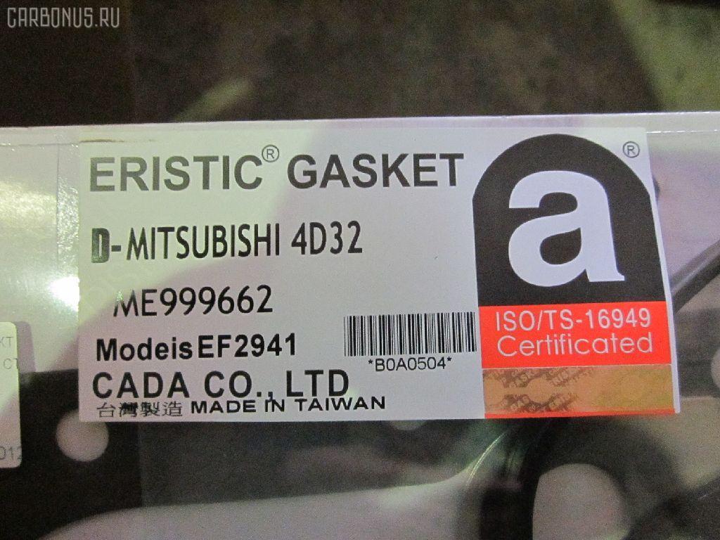Ремкомплект ДВС MITSUBISHI CANTER FE315 4D32. Фото 9