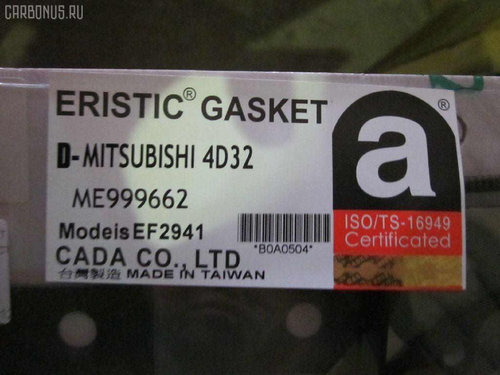 Ремкомплект ДВС MITSUBISHI CANTER FE315 4D32. Фото 11
