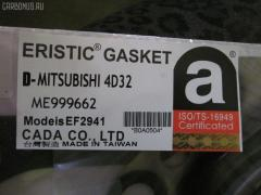 Ремкомплект ДВС MITSUBISHI CANTER FE315 4D32 Фото 2