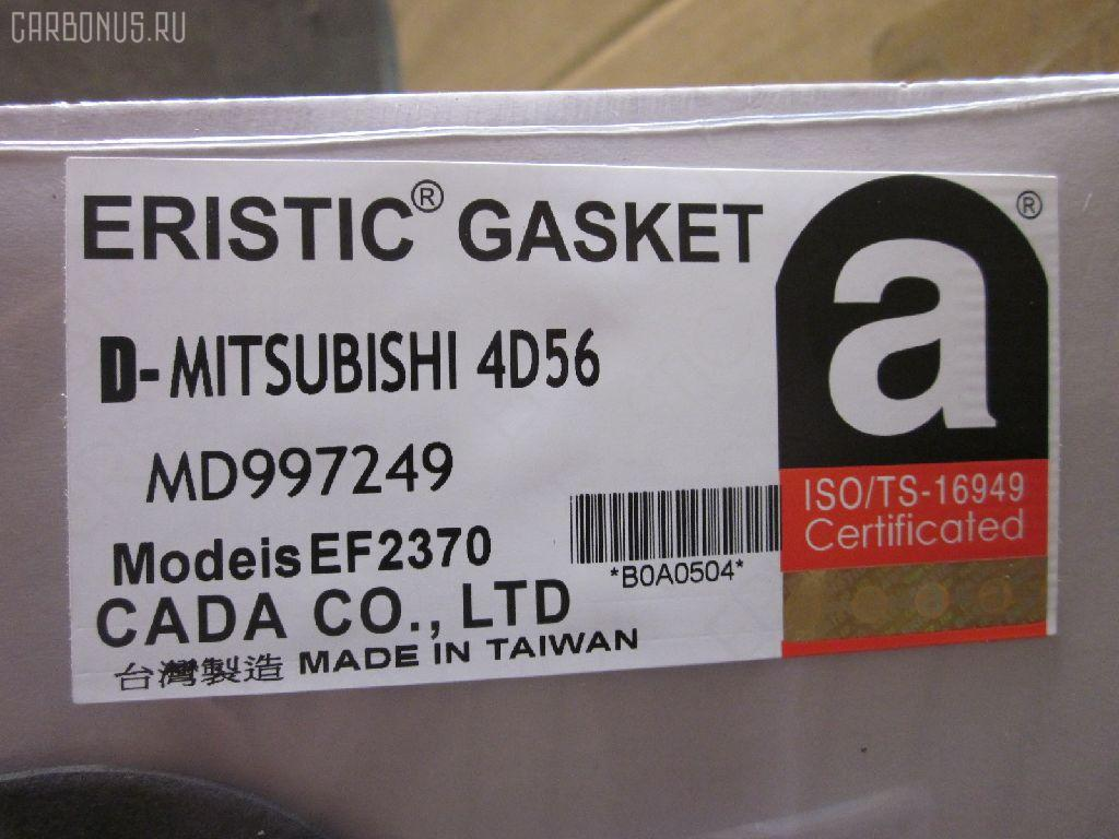 Ремкомплект ДВС MITSUBISHI DELICA STAR WAGON P25W 4D56. Фото 6