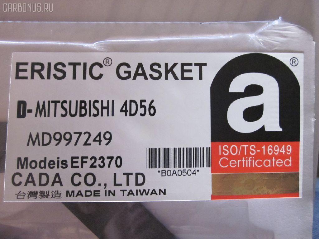 Ремкомплект ДВС MITSUBISHI DELICA STAR WAGON P25W 4D56. Фото 8
