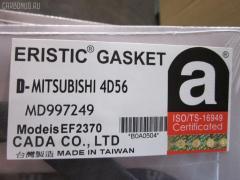 Ремкомплект ДВС MITSUBISHI DELICA STAR WAGON P25W 4D56 Фото 2