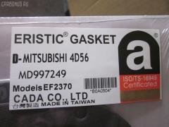 Ремкомплект ДВС MITSUBISHI DELICA STAR WAGON P25W 4D56 CADA MD997249