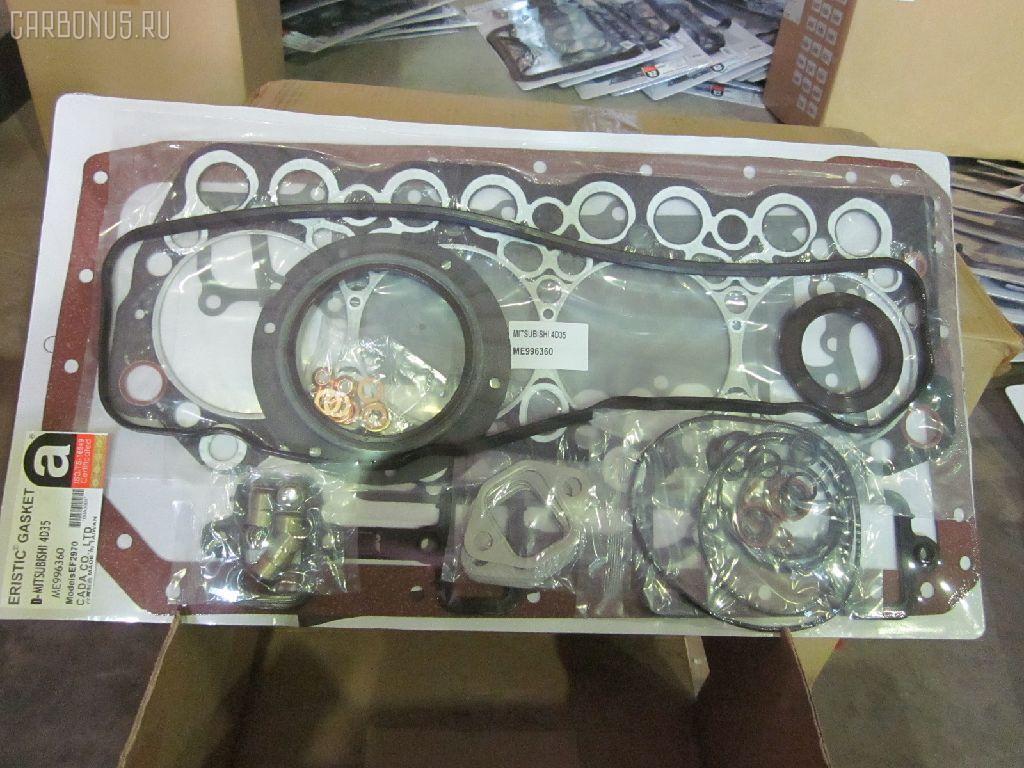 Ремкомплект ДВС MITSUBISHI CANTER FE638 4D35 Фото 1