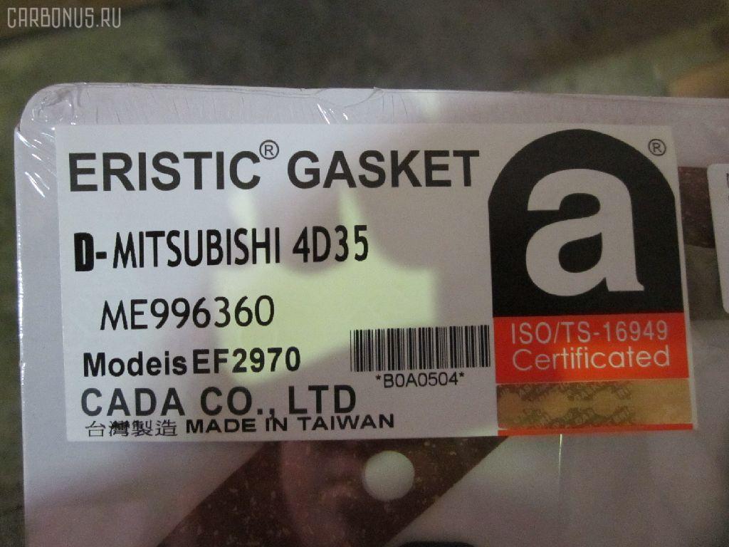Ремкомплект ДВС MITSUBISHI CANTER FE638 4D35 Фото 2