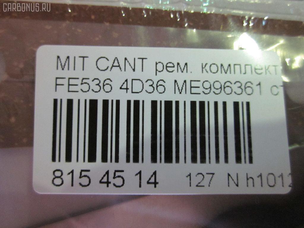 Ремкомплект ДВС MITSUBISHI CANTER FE536 4D36 Фото 3
