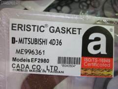 Ремкомплект ДВС Mitsubishi Canter FE536 4D36 Фото 2