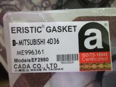 Ремкомплект ДВС на Mitsubishi Canter FE536 4D36 ERISTIC ME996361