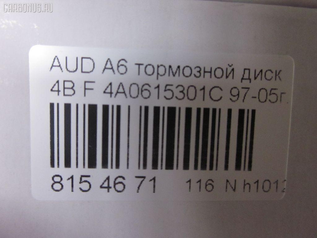 Тормозной диск AUDI A6 4B Фото 2