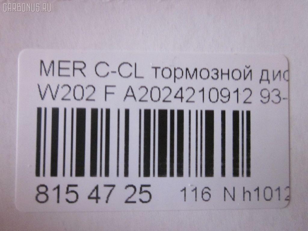 Тормозной диск MERCEDES-BENZ C-CLASS W202 Фото 2