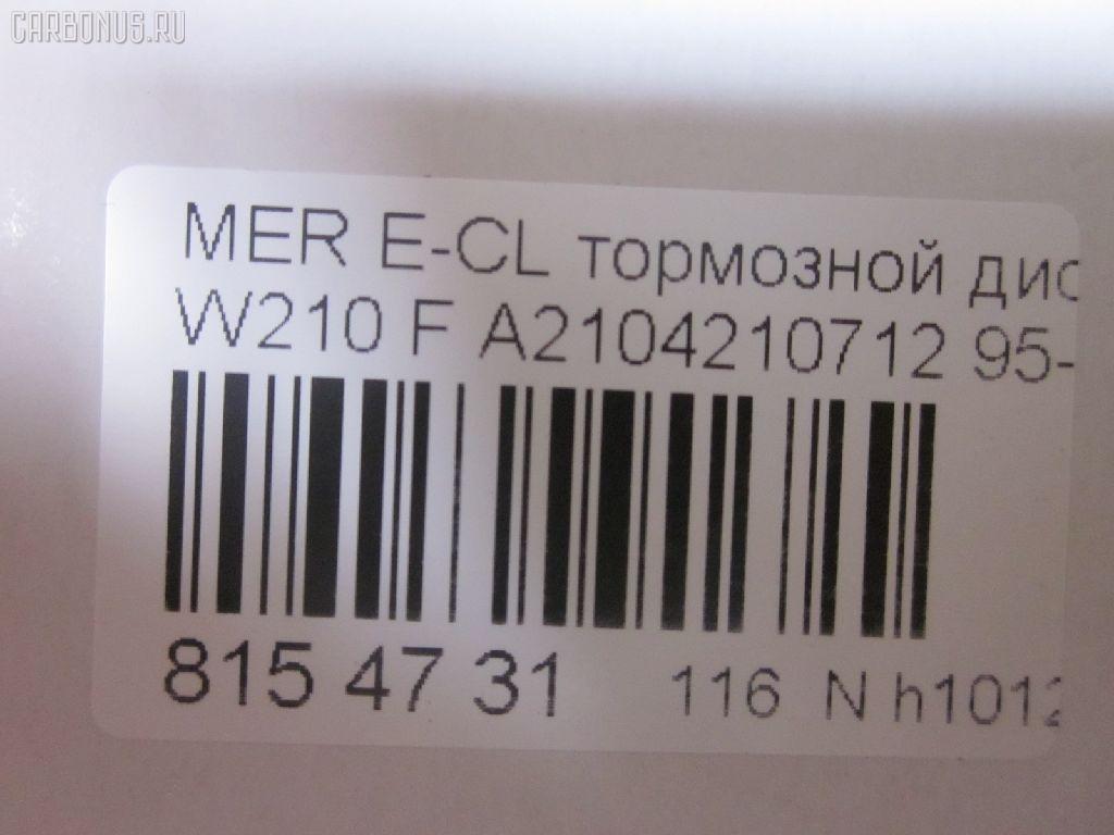 Тормозной диск MERCEDES-BENZ E-CLASS W210 Фото 2