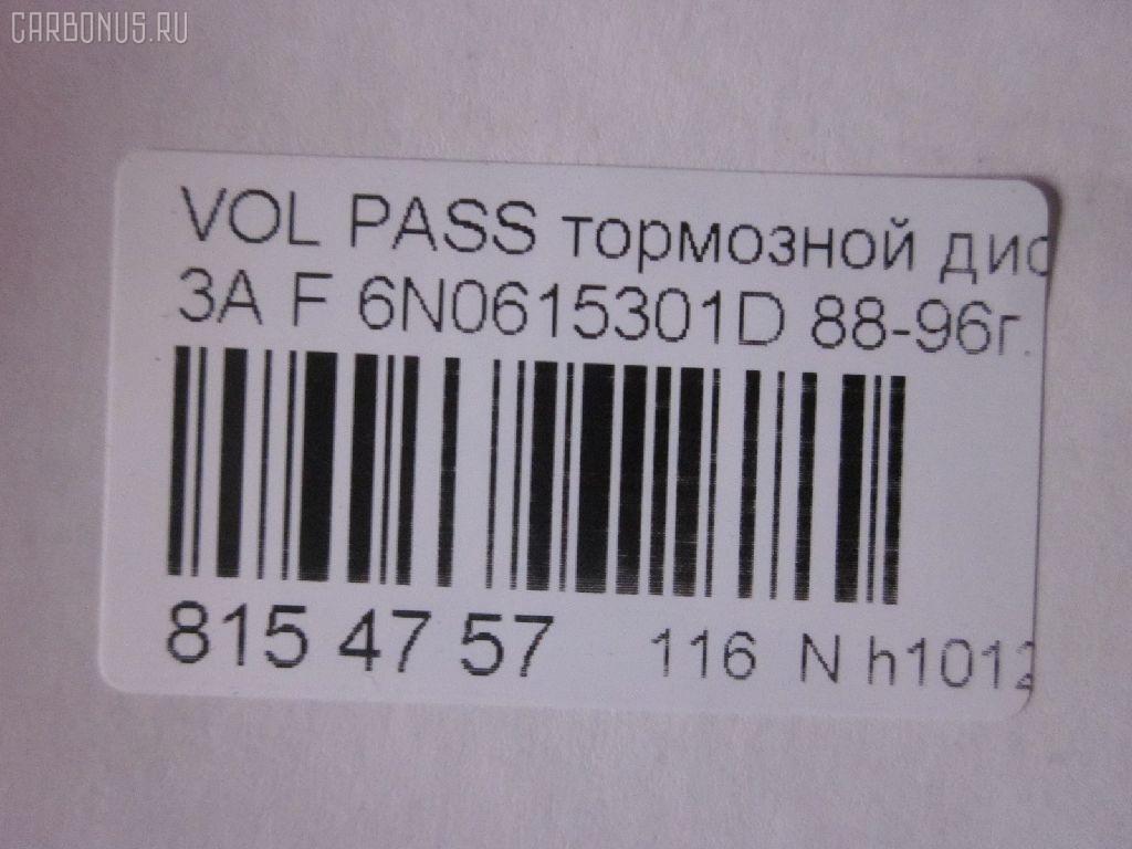 Тормозной диск VOLKSWAGEN PASSAT 3A2 Фото 2