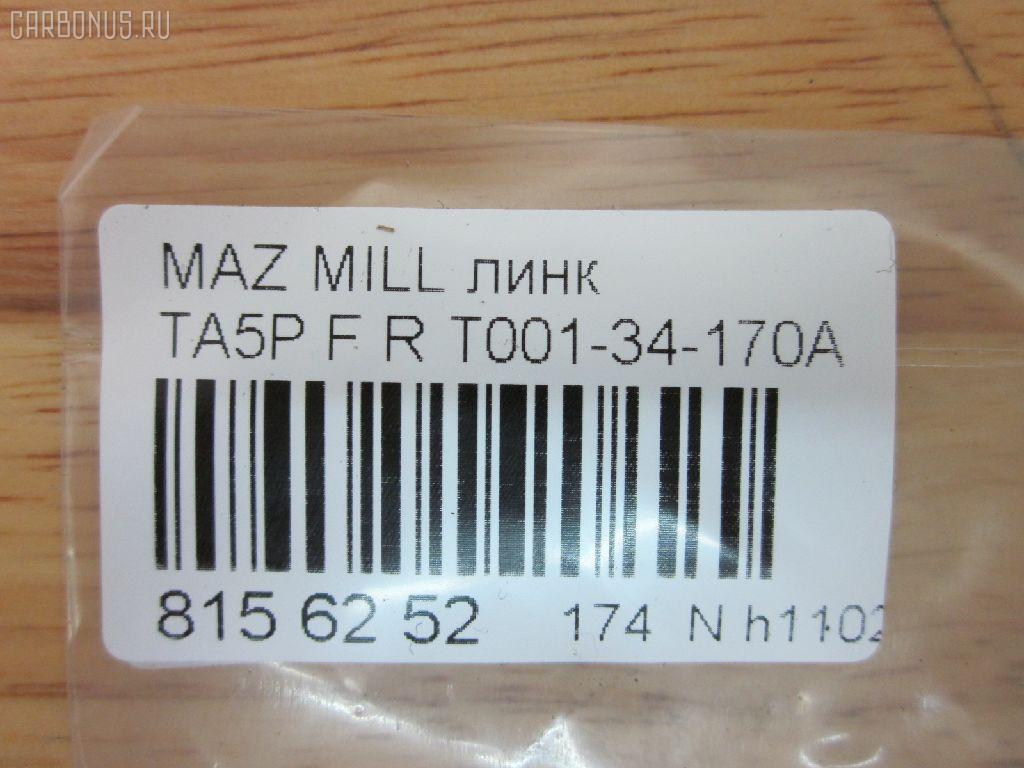 Линк стабилизатора MAZDA MILLENIA TA5P Фото 2