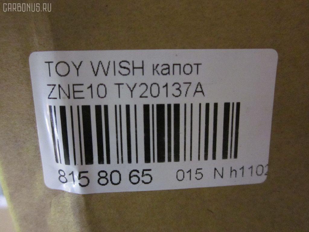 Капот TOYOTA WISH ZNE10G Фото 2