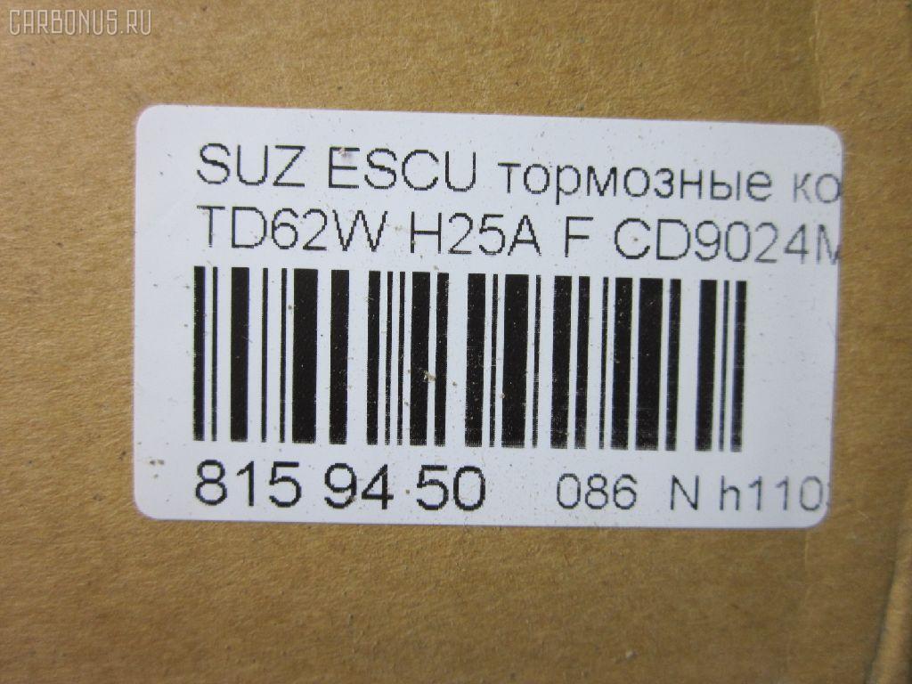 Тормозные колодки SUZUKI ESCUDO TD62W H25A Фото 3