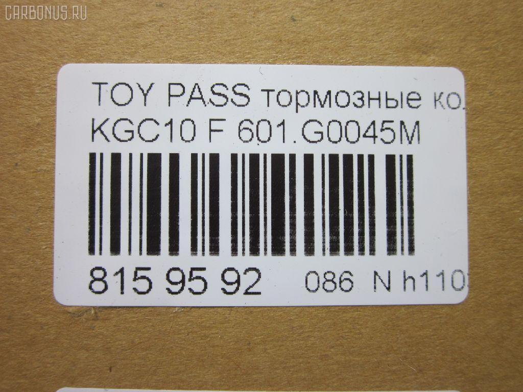Тормозные колодки TOYOTA PASSO KGC10 Фото 3