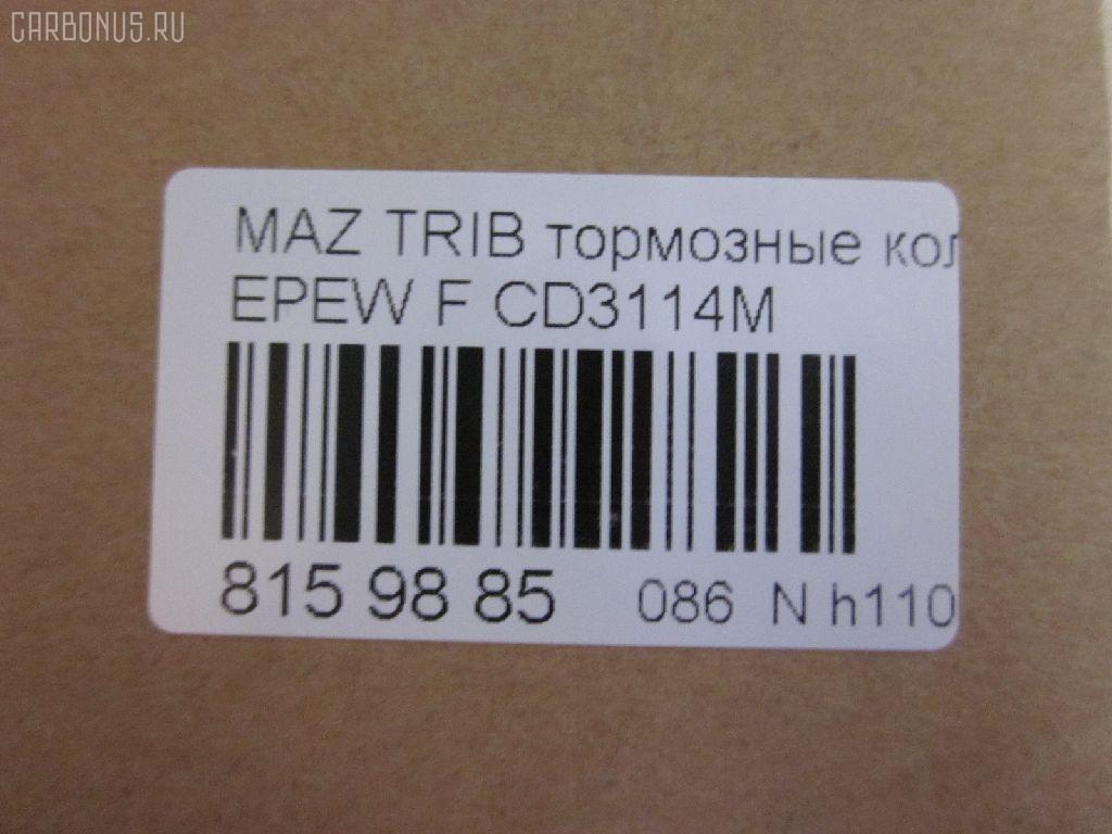 Тормозные колодки MAZDA TRIBUTE EPEW. Фото 11