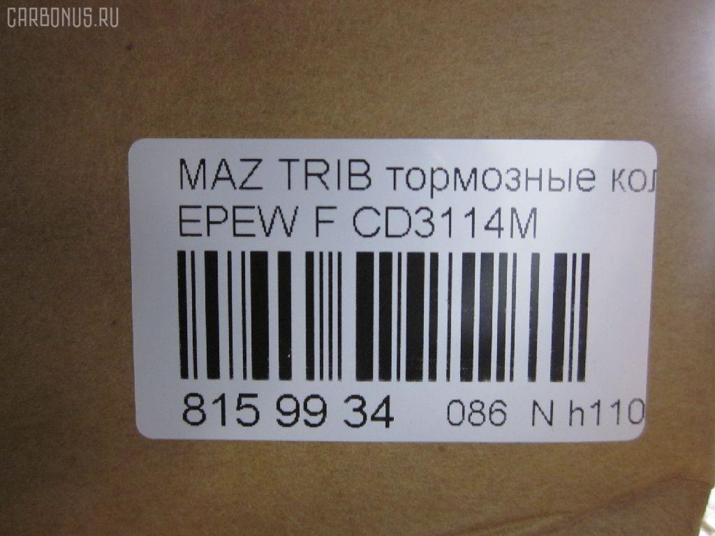 Тормозные колодки MAZDA TRIBUTE EPEW Фото 3