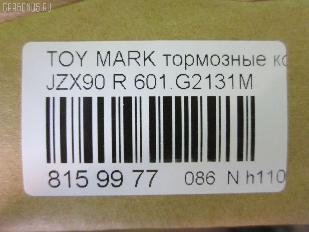 Тормозные колодки TOYOTA MARK II JZX90 Фото 3