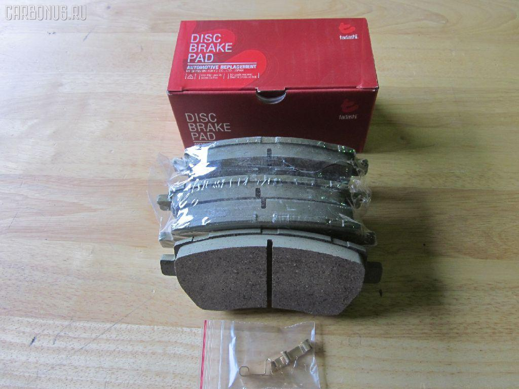 Тормозные колодки SUBARU LEGACY BH5 EJ20T Фото 1