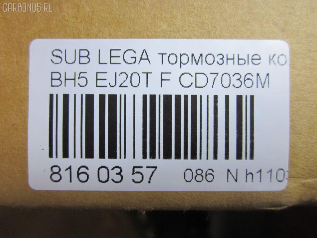 Тормозные колодки SUBARU LEGACY BH5 EJ20T Фото 3