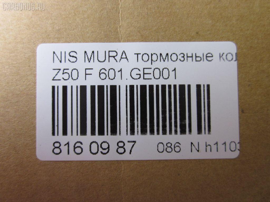 Тормозные колодки NISSAN MURANO PNZ50 Фото 3