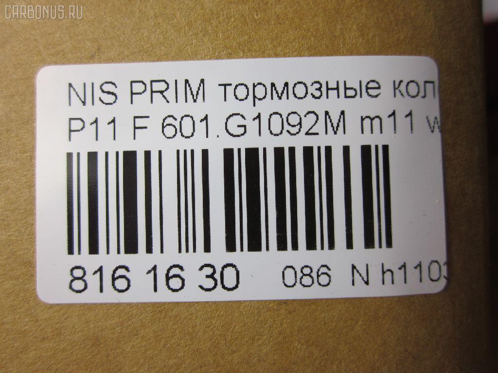 Тормозные колодки NISSAN PRIMERA P11 Фото 3