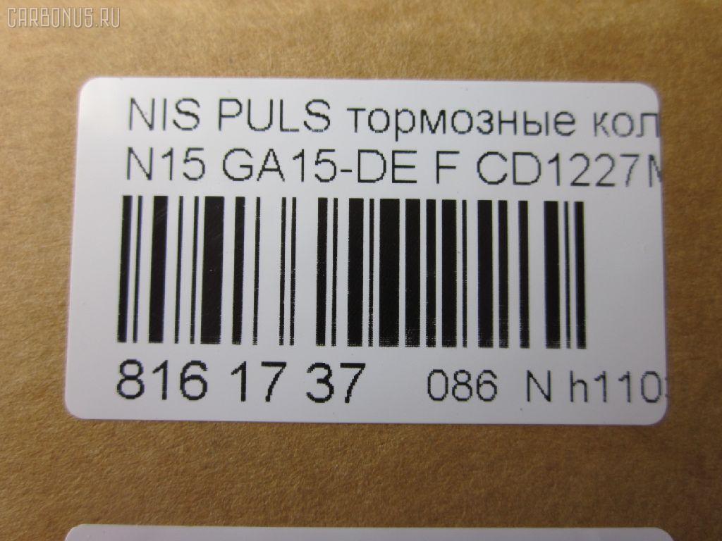 Тормозные колодки NISSAN PULSAR N15 GA15-DE Фото 3