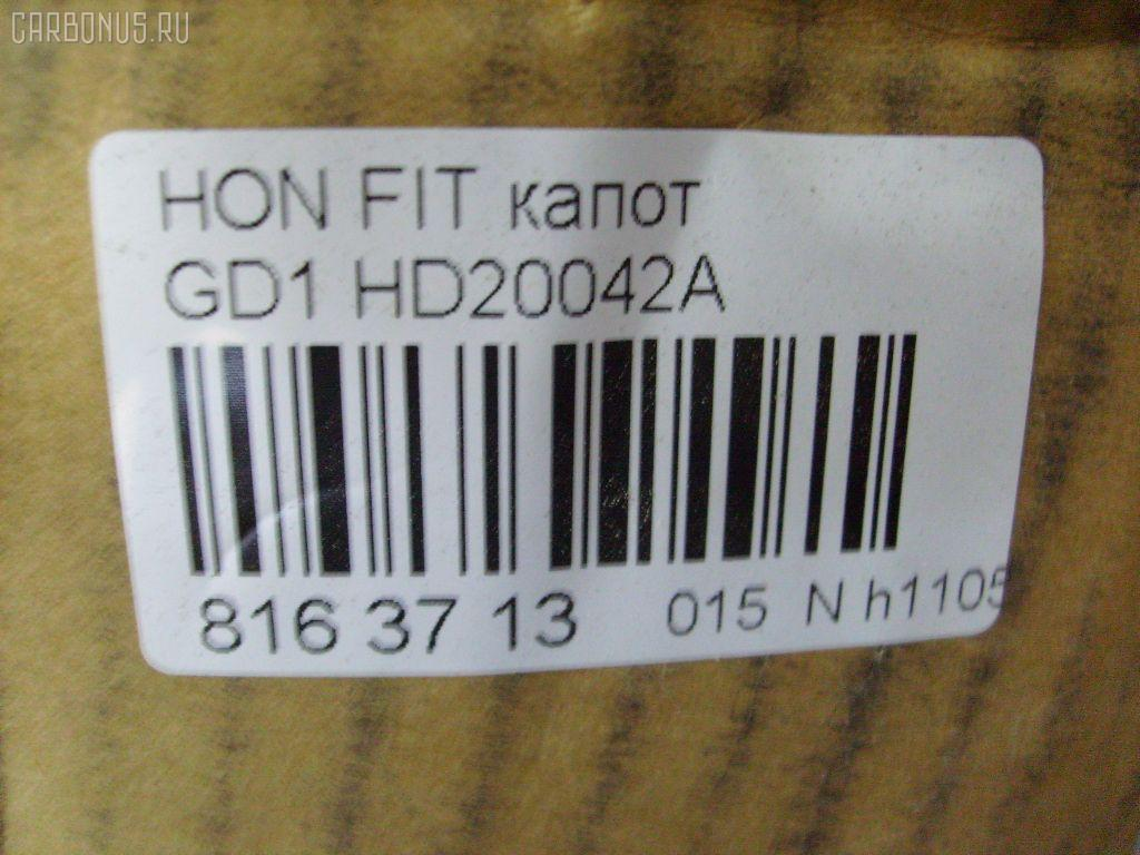 Капот HONDA FIT GD1 Фото 3