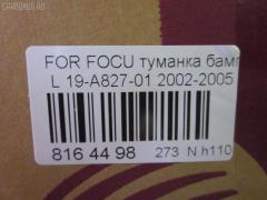 Туманка бамперная FORD FOCUS CAK Фото 3