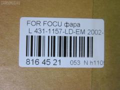Фара Ford Focus CAK Фото 3
