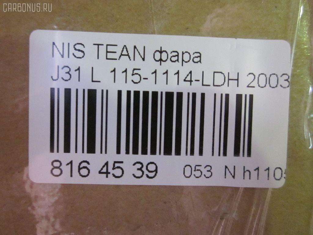 Фара NISSAN TEANA J31 Фото 3