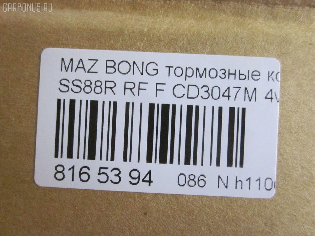 Тормозные колодки MAZDA BONGO SS88R RF Фото 3