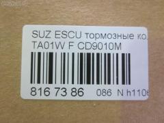 Тормозные колодки Suzuki Escudo TA01W Фото 3