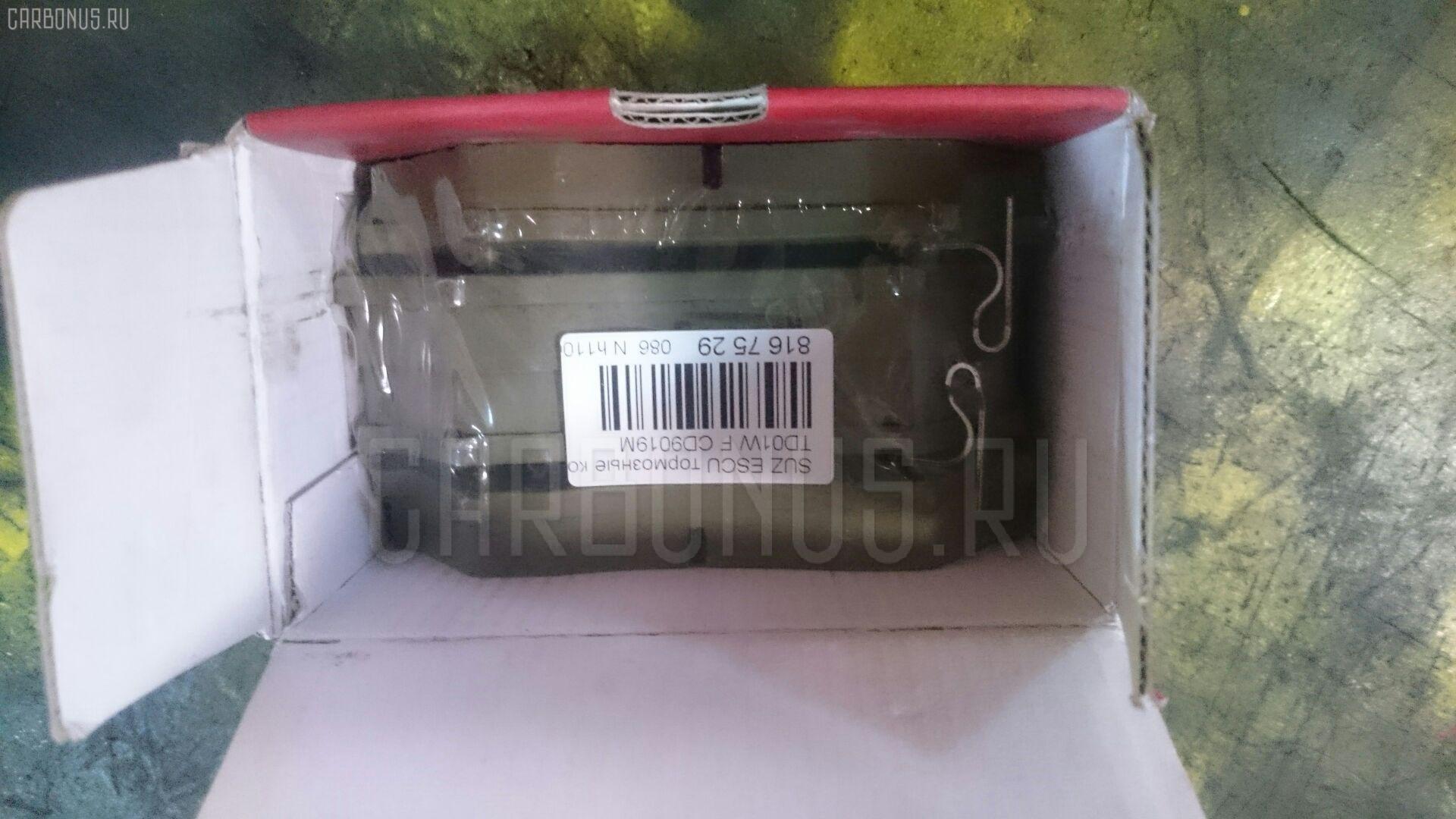 Тормозные колодки Suzuki Escudo TD01W Фото 1