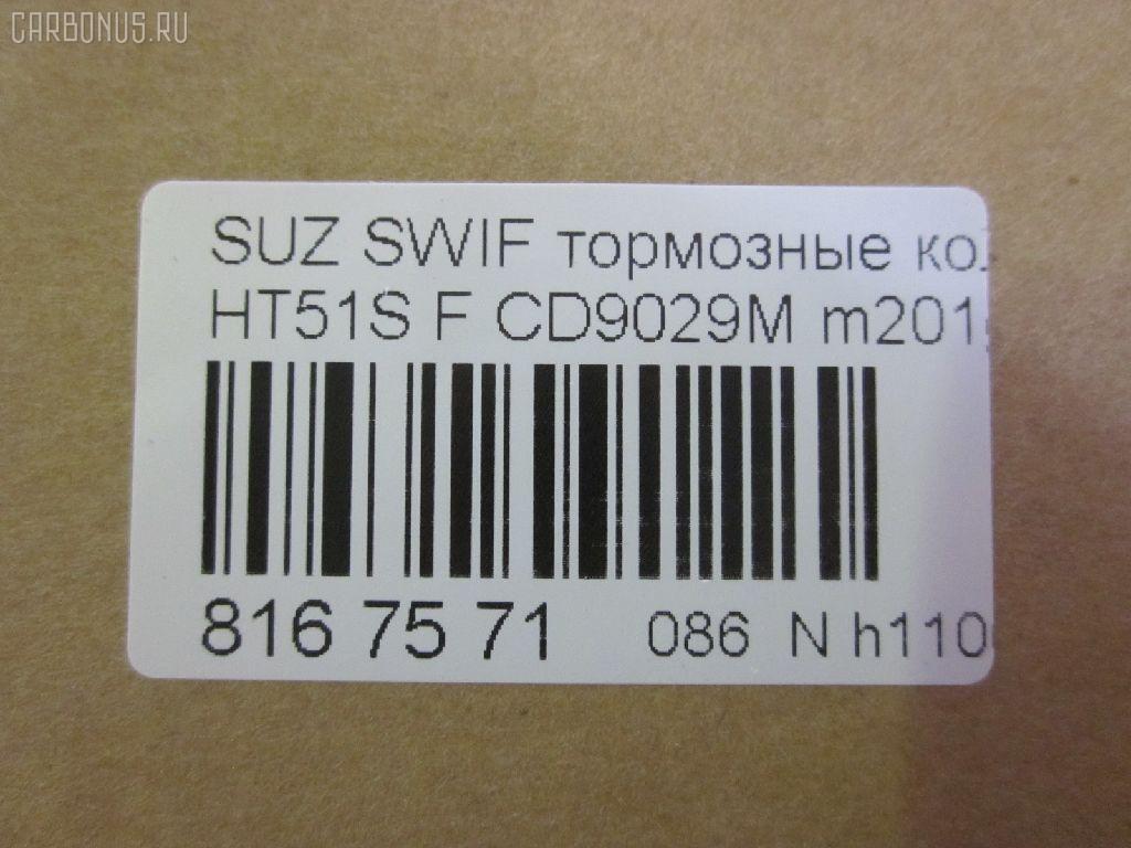 Тормозные колодки SUZUKI SWIFT HT51S Фото 3