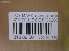 Тормозные колодки TOYOTA MARK II JZX100 1JZ-GE Фото 2