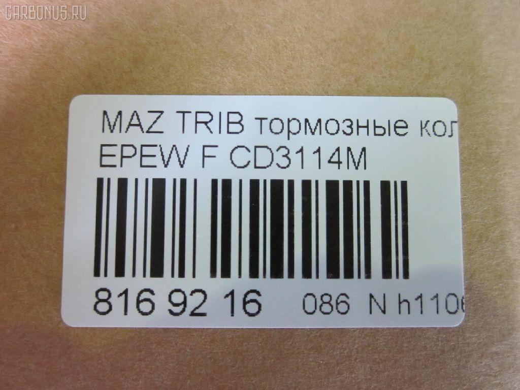 Тормозные колодки MAZDA TRIBUTE EPEW Фото 2