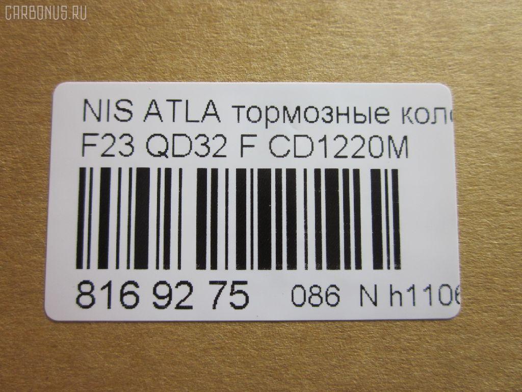 Тормозные колодки NISSAN ATLAS F23 QD32 Фото 2