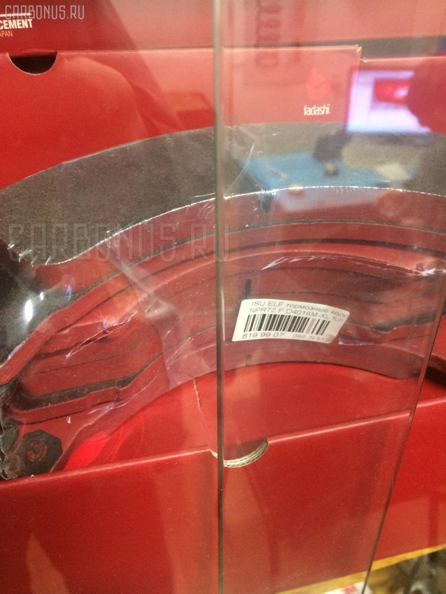 Тормозные колодки Suzuki Escudo TD62W H25A Фото 1