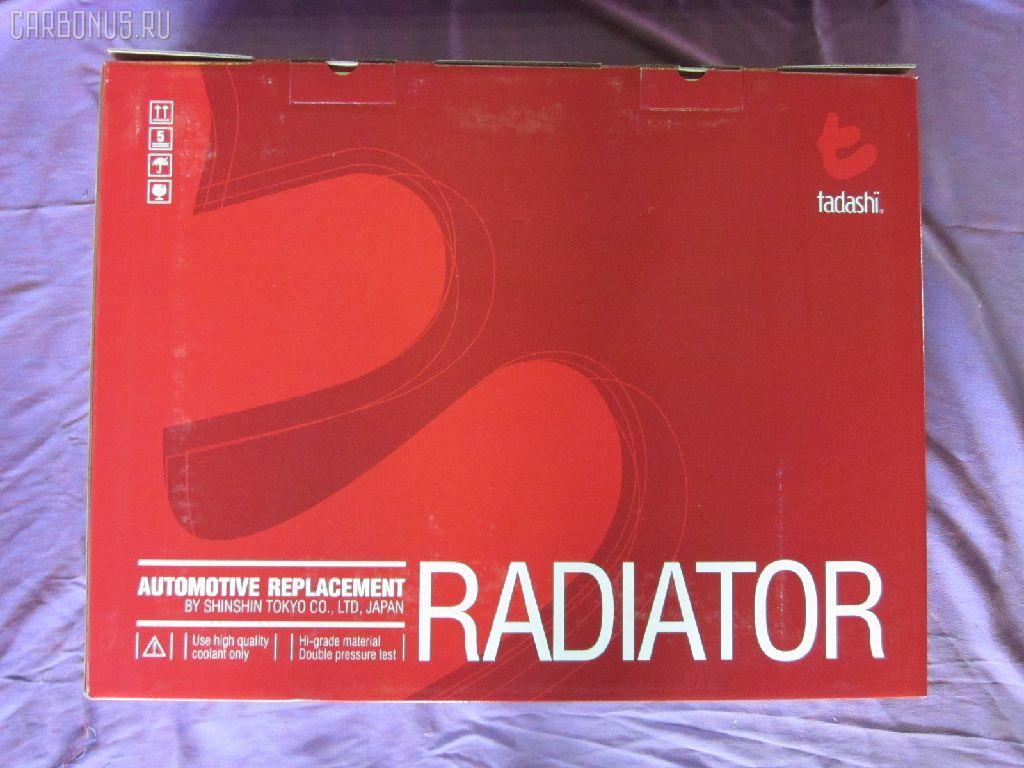 Радиатор ДВС TOYOTA CAMRY GRACIA SXV25 5S-FE. Фото 11