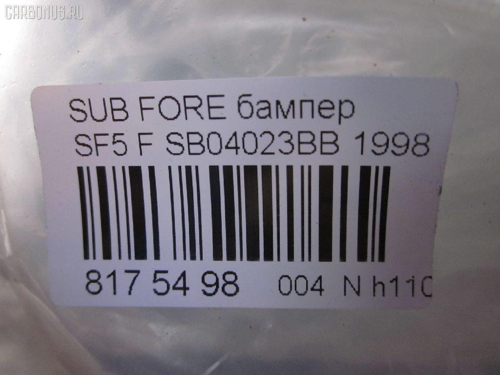Бампер SUBARU FORESTER SF5 Фото 3