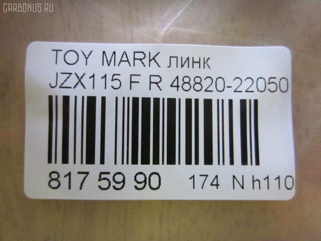 Линк стабилизатора TOYOTA MARK II JZX115 Фото 2