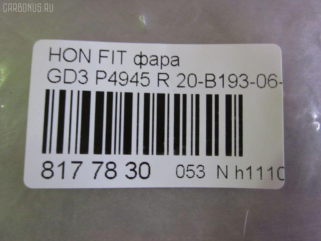 Фара HONDA FIT GD3 Фото 3