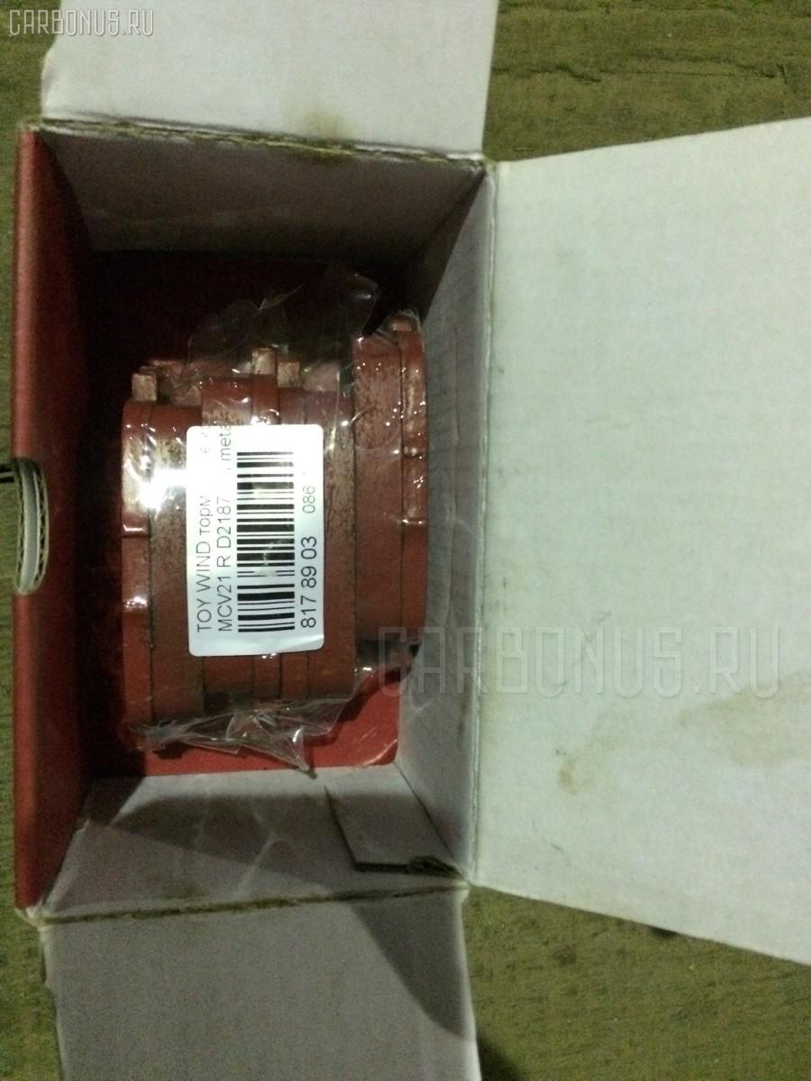 Тормозные колодки Toyota Windom MCV21 Фото 1