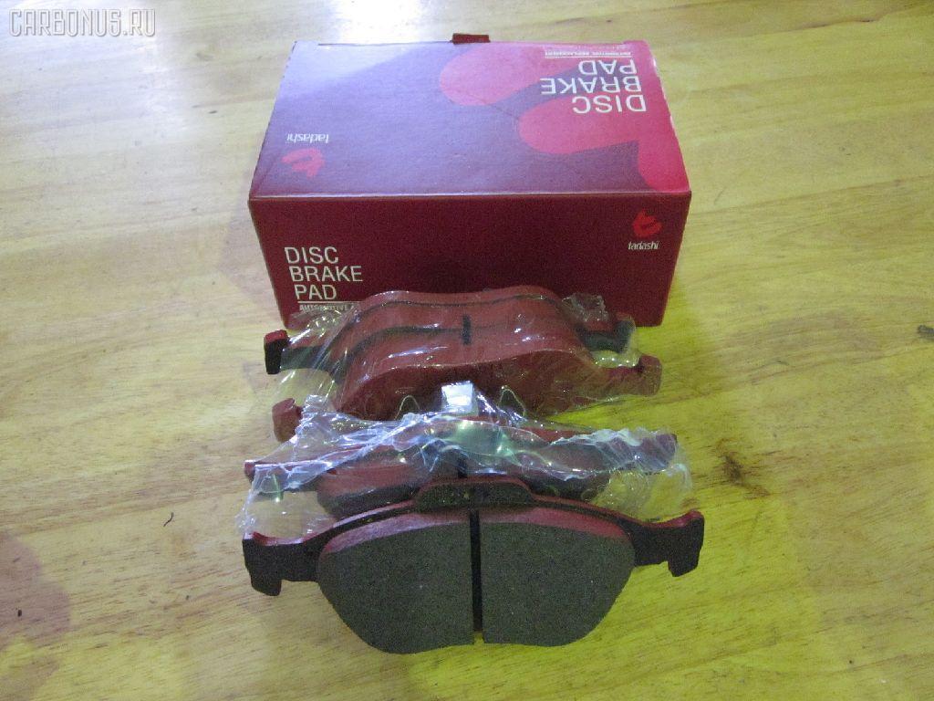 Тормозные колодки Mazda Demio DY5W Фото 1
