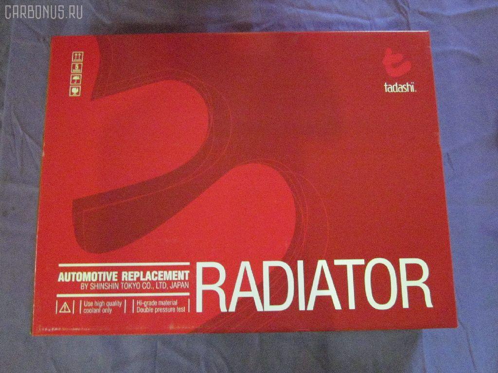 Радиатор ДВС Nissan Sunny B15 QG13DE Фото 1