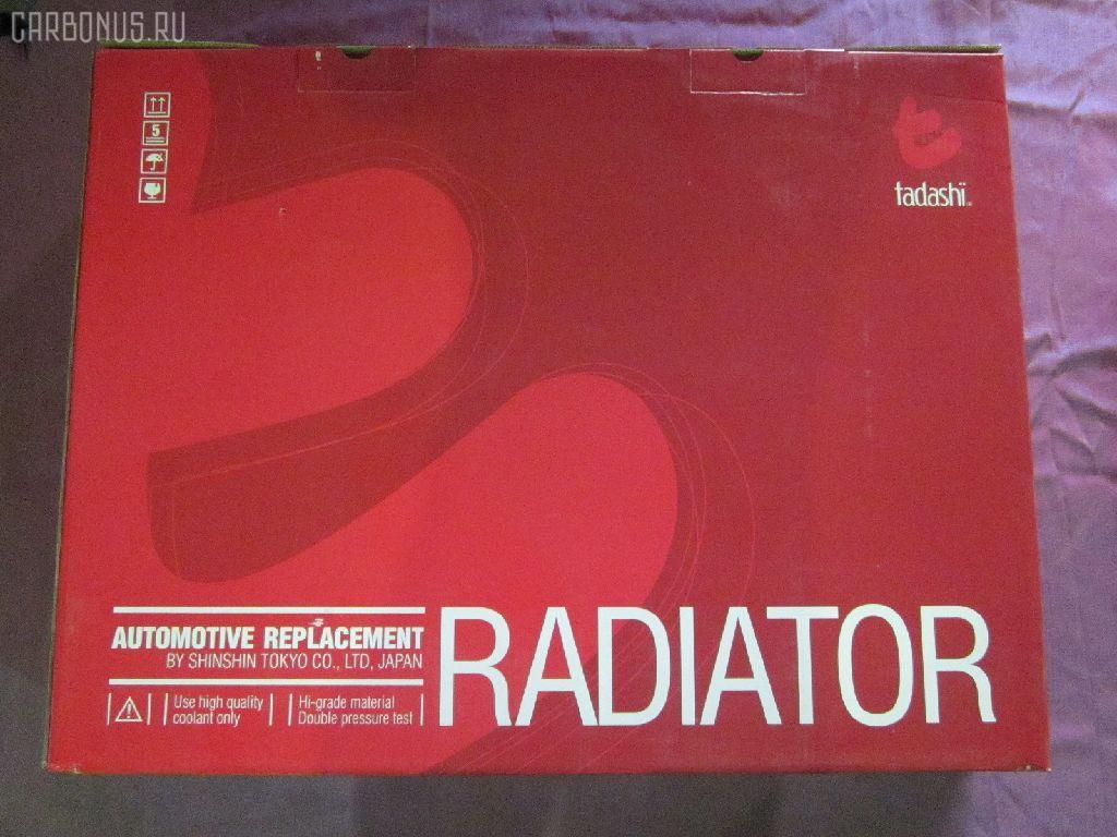 Радиатор ДВС NISSAN SERENA KBC23 SR20DE. Фото 3