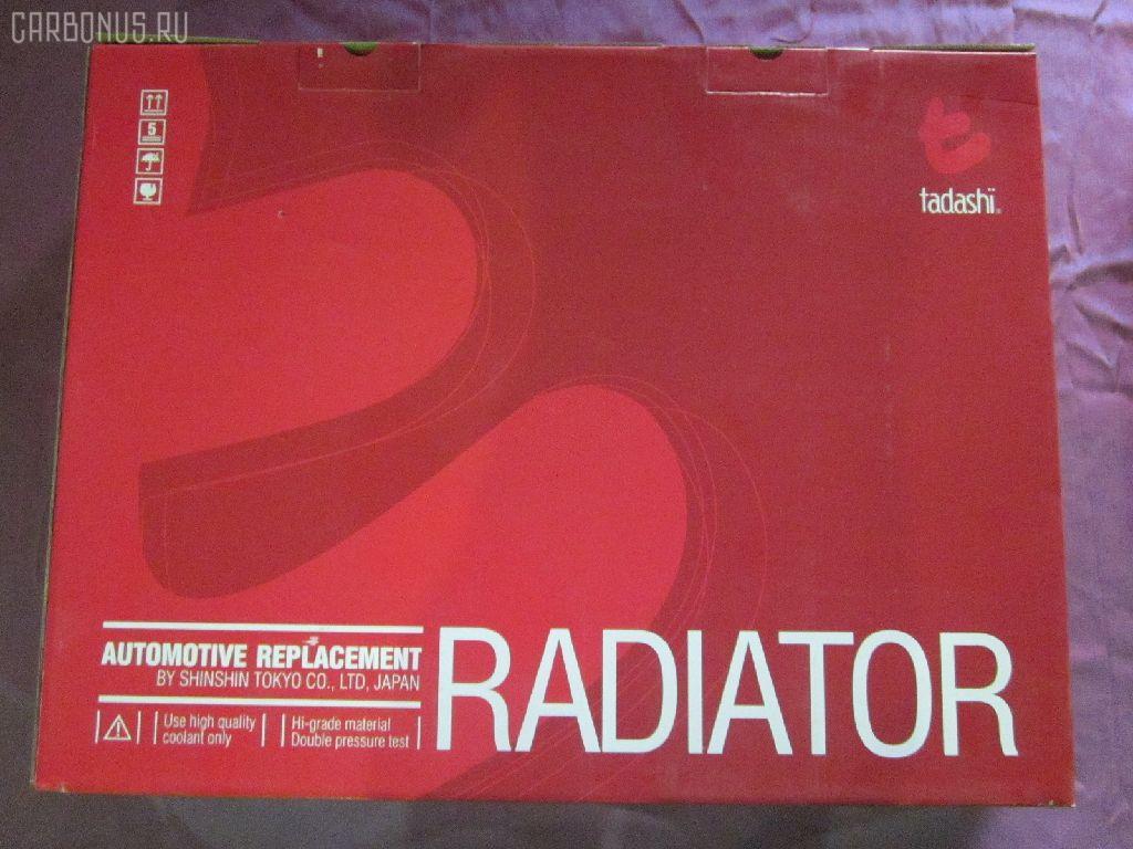 Радиатор ДВС NISSAN SERENA KBC23 SR20DE. Фото 5